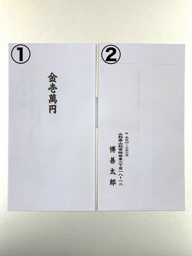 袋 書き方 香典