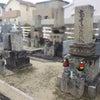 お墓の建替え工事の画像