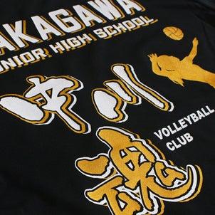 オリジナルTシャツ ★ 中川中学女子バレー部 様 ★の画像