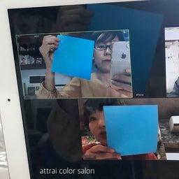 画像 折り紙でパーソナルカラーの三属性を体感! の記事より 3つ目