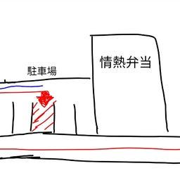 画像 【6月19日】「オーガニックな情熱テイクアウト」開催します! の記事より 5つ目