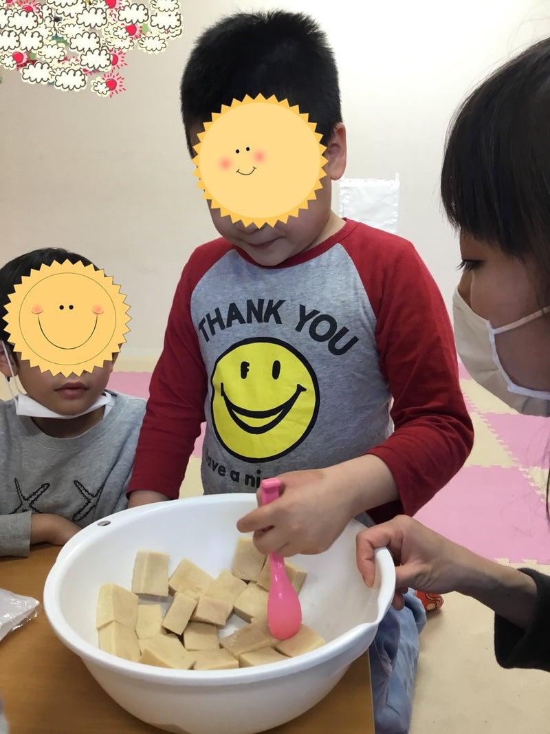 o1080144014751991017 - ♪4月30日(木)♪toiro戸塚