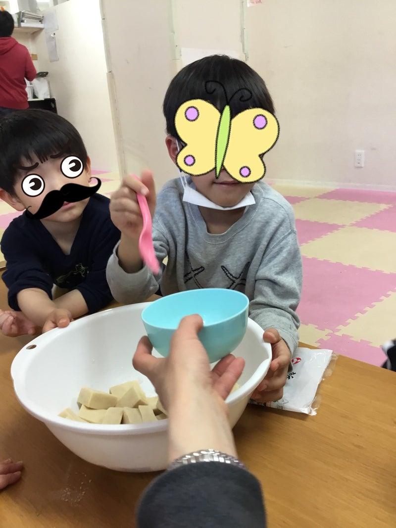o1080144014751986638 - ♪4月30日(木)♪toiro戸塚