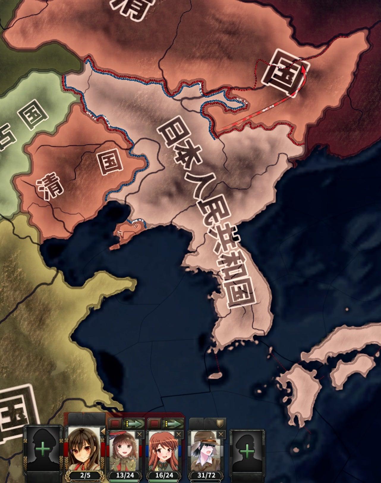 【HOI4】日本人民共和国