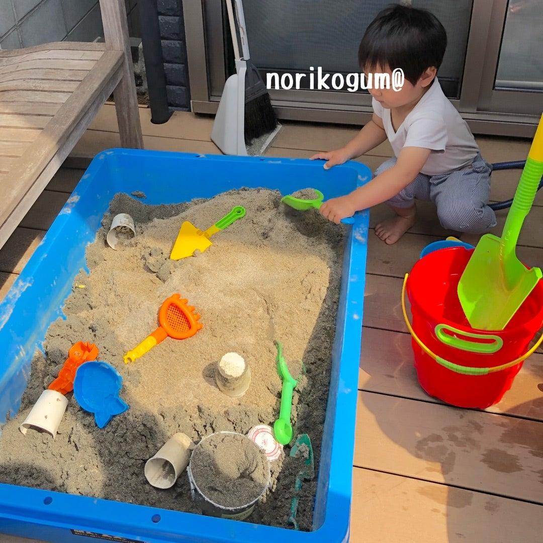 砂場 お家 で
