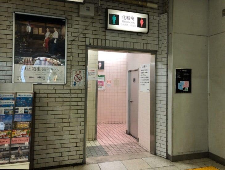 メール の の 迷惑 トイレ 駅 に 壁