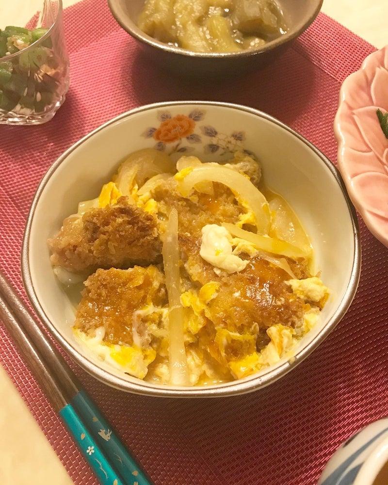 中 肉 ダイエット