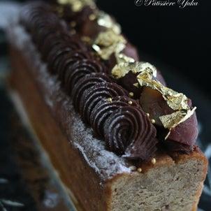 究極の焼き菓子-⑦ ケーク・マロニエの画像