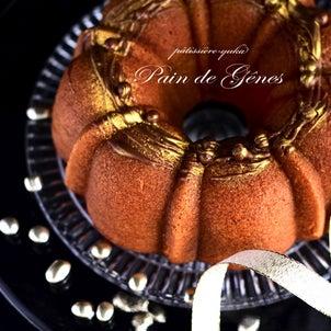 究極の焼き菓子-⑩ パン・ド・ジェンヌの画像