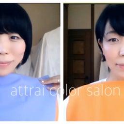画像 オンラインでのモデル診断〜カラーコンシェルジュ養成講座〜 の記事より 5つ目