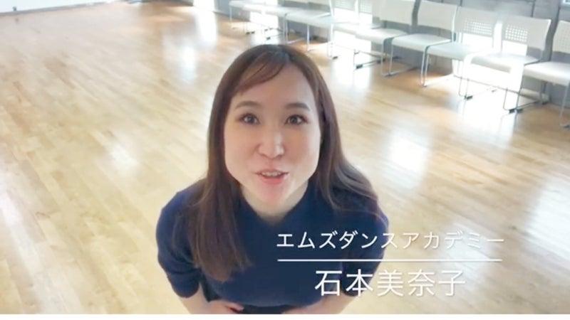 ユーチューブ 美奈子
