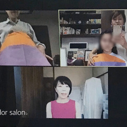 画像 オンラインでのモデル診断〜カラーコンシェルジュ養成講座〜 の記事より 2つ目