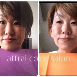 画像 オンラインでのモデル診断〜カラーコンシェルジュ養成講座〜 の記事より 3つ目