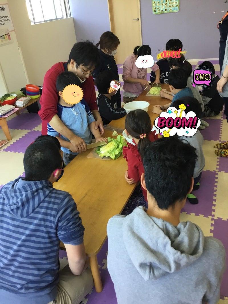 o1080144014753052739 - ♪4月25日♪ toiro戸塚