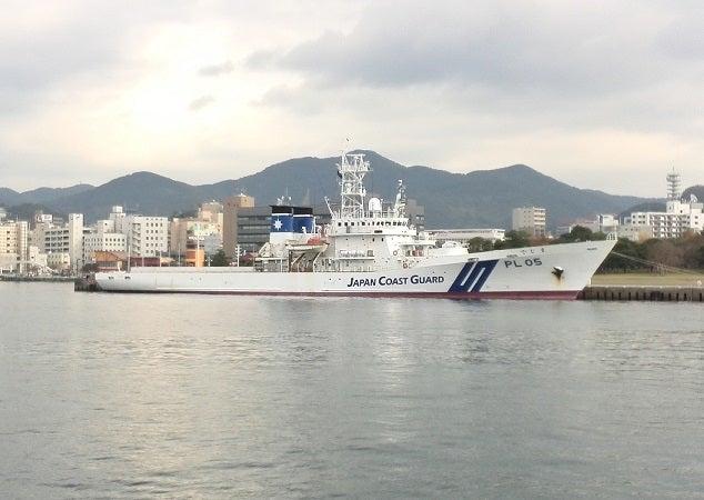 平成28年の長崎・巡視船「でじま」…ややこしい船名の履歴 | 海軍艦艇 ...