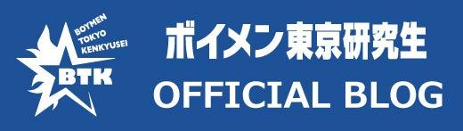 東京ブログ