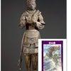 龍神シリーズ Vol 47 娑伽羅龍王の画像