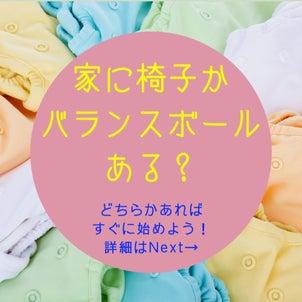 【日程追加!】5月オンラインレッスン 受付開始します!の画像