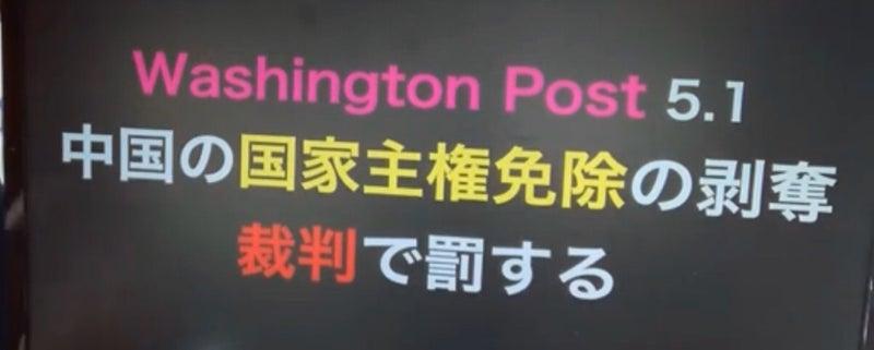 トランプ政権の対中国報復案【及川幸久−BREAKING−】 | 幸福実現党 ...