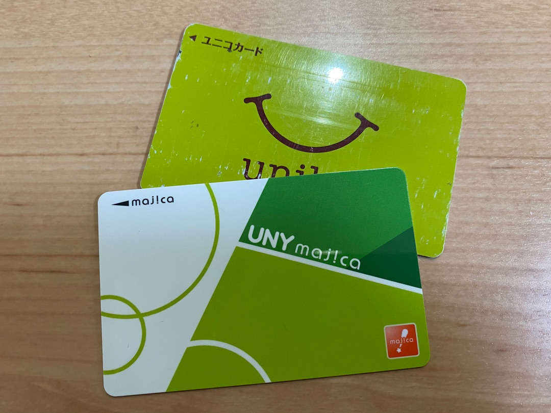 カード 終了 ユニコ 月3回は5%OFF!アピタやピアゴで電子マネー「ユニコ」を使ったお得な買い物術