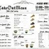 【エリア飯紹介】北区帰宅メシ♪TAGEN DINING CAFEのテイクアウトご飯♪の画像