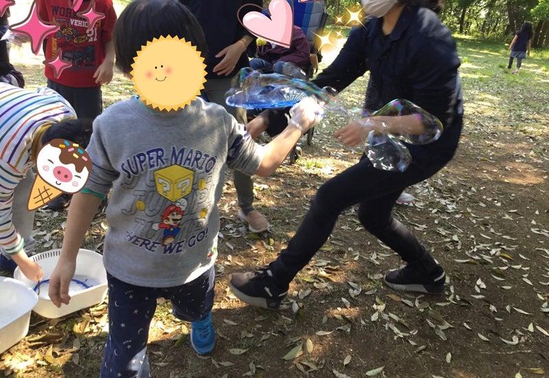 o1080074314753590567 - ♪4月29日(水)♪toiro戸塚