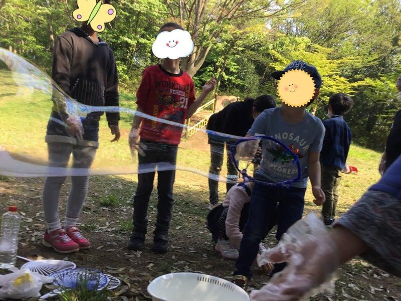 o1080081014753590526 - ♪4月29日(水)♪toiro戸塚