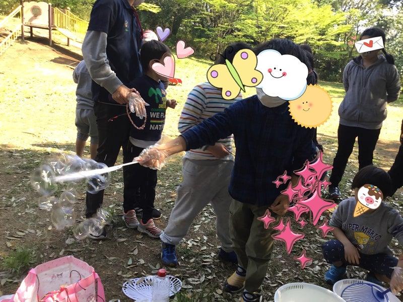 o1080081014753590545 - ♪4月29日(水)♪toiro戸塚