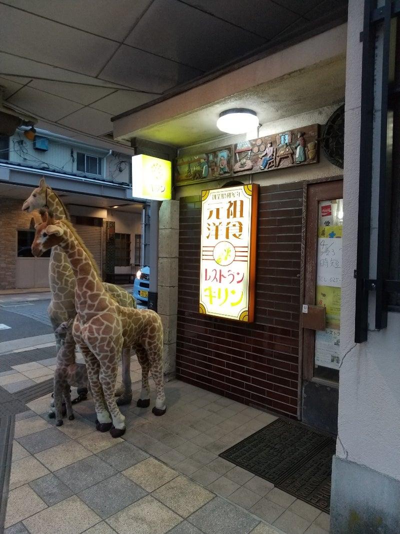 キリン レストラン ハワイのワイキキ中心地で人気の中華料理店「キリン・レストラン」クーポンあり!