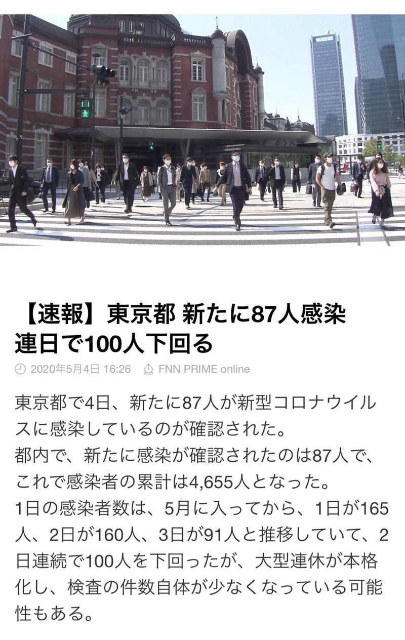 アニメ 消防 隊 ノ 炎 広場 々