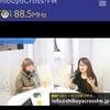 渋谷クロスFMの生放送に出演の画像