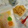 『とろみの精』で作るわらび餅のいろいろ①✨の画像
