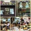 ☆タイ料理のテイクアウト&タイのYouTubeにハマル☆ の画像