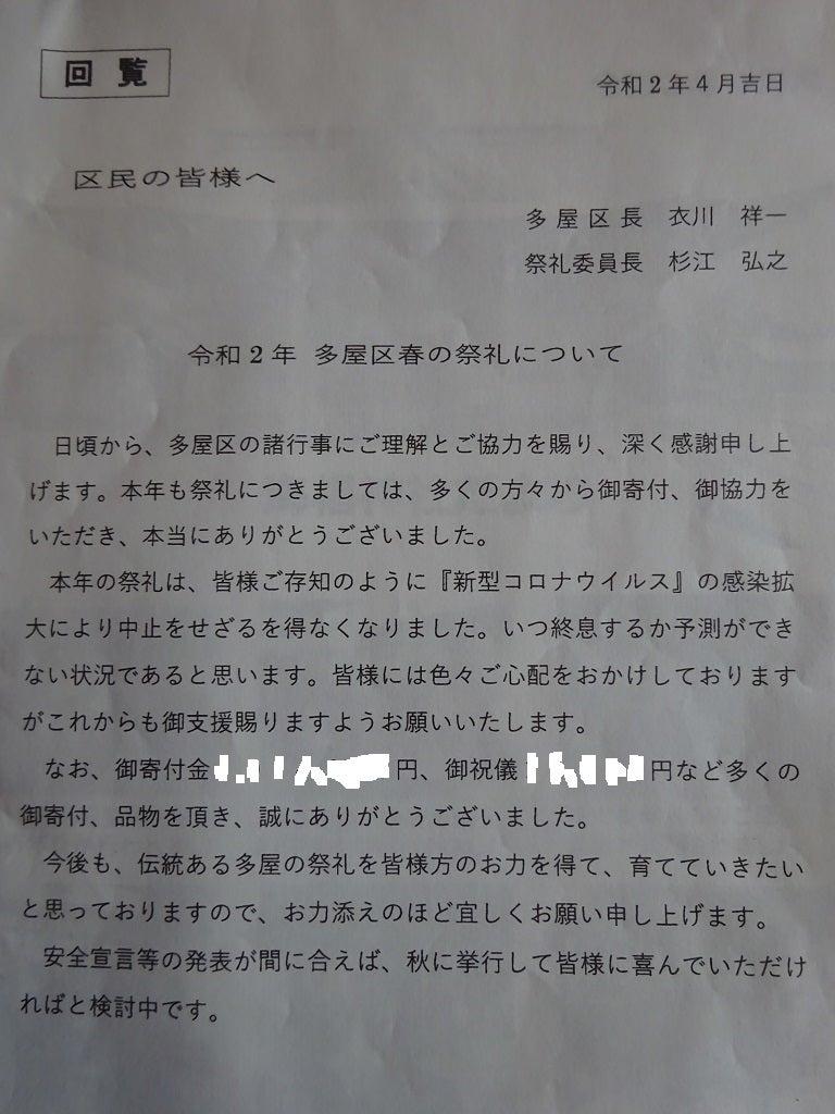 羽 海野 チカ ポスター