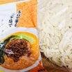 こたなりんの「喜多方担々麺」