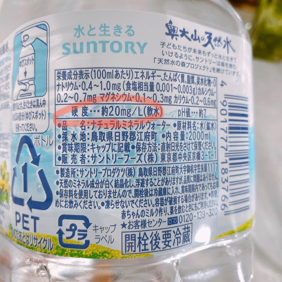 て 売っ 精製 ない 水 精製水の代用として使える水はあるの?解決策も併せて解説!