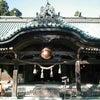 【茨城県つくば市】でかい鈴が印象的 筑波山神社(つくばさんじんじゃ)の画像