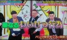 テレビ 千鳥 人生 ゲーム