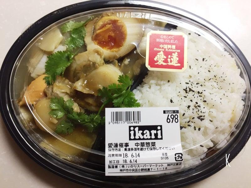 おすすめ いかりスーパー ikariスーパーオススメ商品ベスト3!第一位は意外なアレ