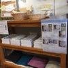 営業時間&マスク/八千代台店の画像