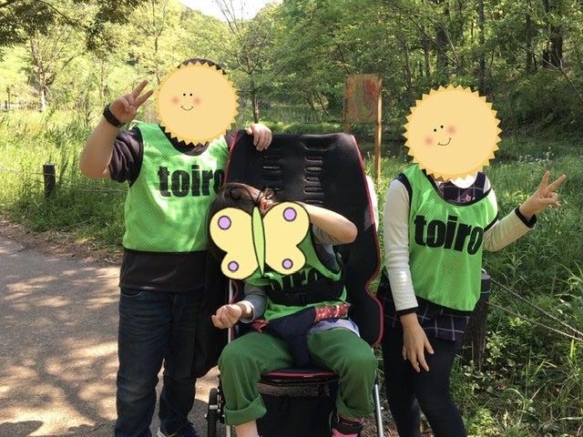 o0640048014754401740 - ◎4月29日(水)toiro 東戸塚◎