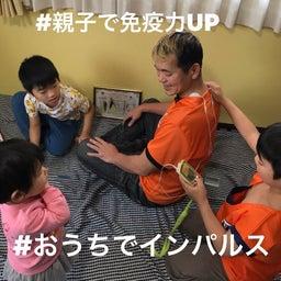 画像 おかげさまで寺田整骨院は15周年を迎えました\(^ω^)/ の記事より 11つ目