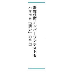 画像 【新刊の内容公開⑤】 の記事より 2つ目