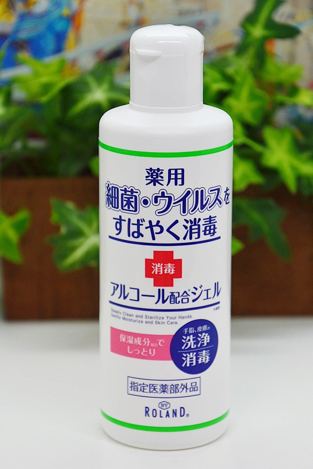 配合 ジェル アルコール アルコール配合除菌ジェル 40ml