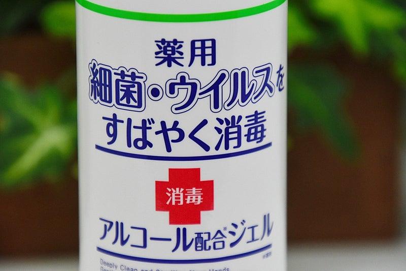 韓国 アルコール ジェル