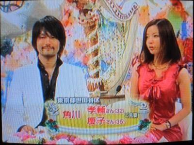 福田 こうへい 新婚 さん いらっしゃい