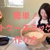 動画あり:簡単! ホットケーキミックスの作り方の画像