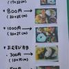 【小さなニュース】垂水教室のカフェ「Cafe FAITH」が営業再開しますの画像