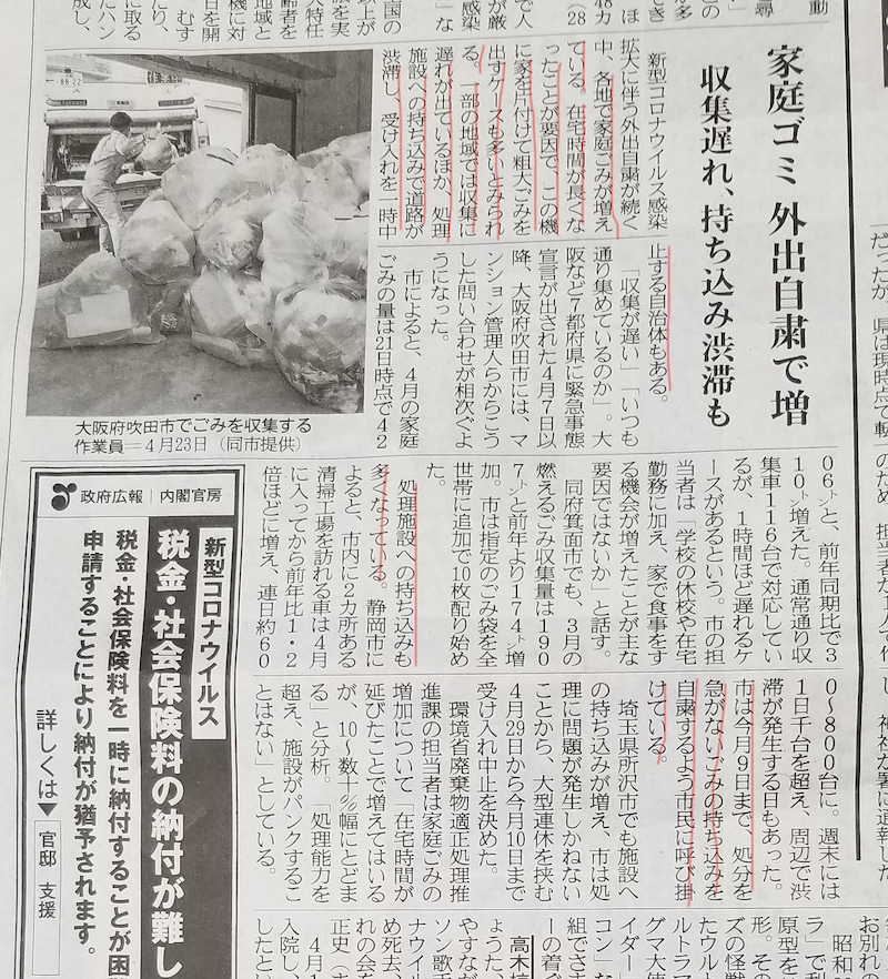 広島 市 粗大 ゴミ 持ち込み