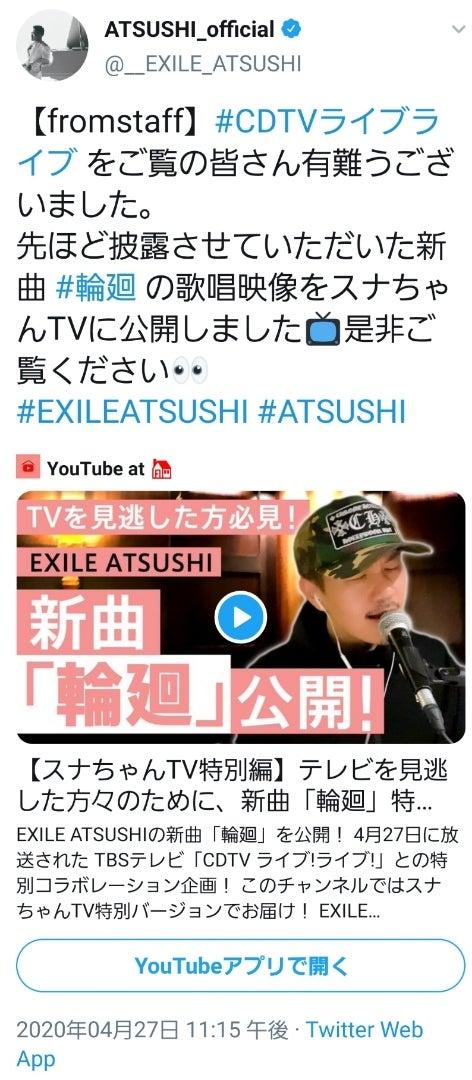 スナちゃん youtube
